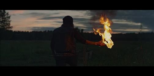 Amorphis - Sacrifice