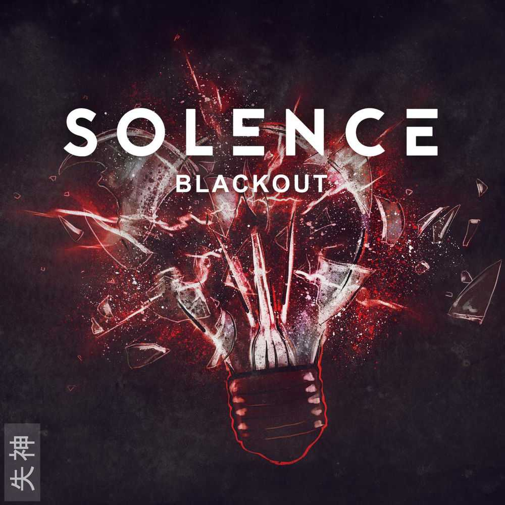 Solence - Blackout