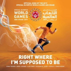 Ryan Tedder, Avril Lavigne, Luis Fonsi, Hussain Al Jassmi & Tamer Hosny - Right Where Im Supposed To Be